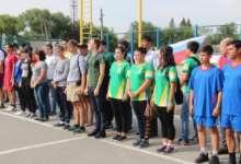 День физкультурника в Карталах отметили спортивно