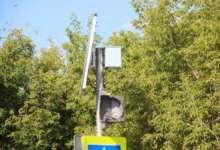 В Карталах разбили светофор