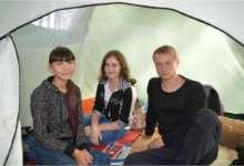 Карталинские школьники побывали на Тургояке