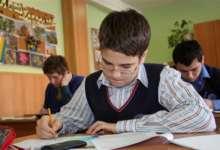 Революция в образовании