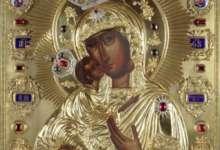 Карталинцы увидят Феодоровскую икону