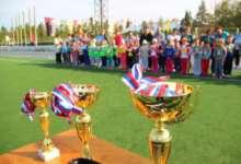 Юные карталинские спортсмены завершили Спартакиаду