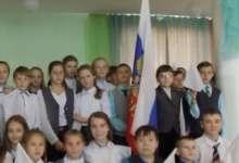 Карталинские дети проявляют единство