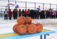В Карталах открыли спортивную площадку