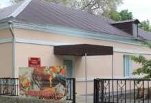 В Карталинском музее готовятся к открытию новой выставки
