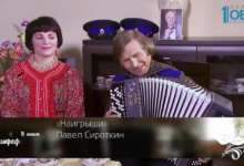 Карталинец посвятил песню областной программе