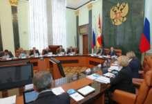 Бюджет региона определят на 3 года вперед