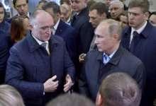 Владимир Путин поручил разработать программу поддержки строительства