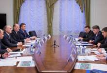 В Челябинской области создадут «умный город»