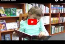 Карталинским детям по нраву добрые сказки