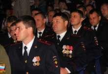 Карталинские полицейские отмечают профессиональный праздник