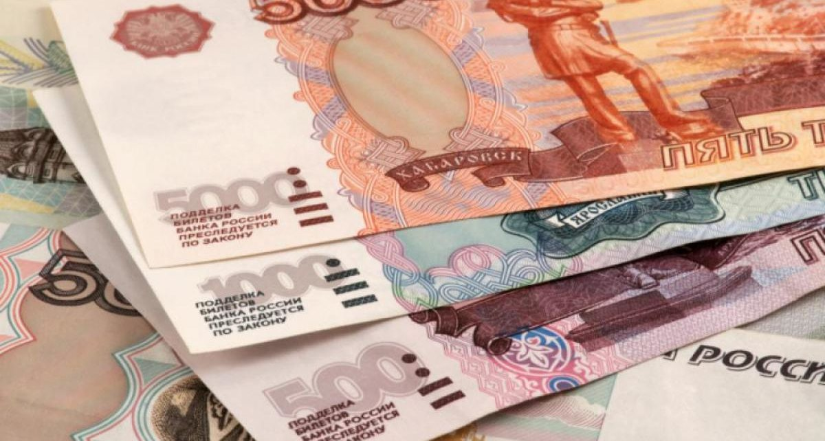 Взыскание долгов с пенсий могут запретить