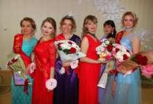 В Карталах выбрали «Мисс района 2017»