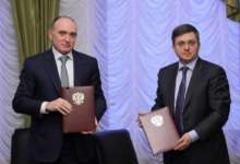 В развитии региона поможет «Уралсиб»