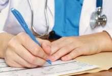 В Карталы приедут областные медики