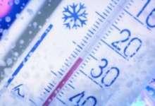 Мороз помешал учебе карталинских школьников
