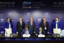 На Южном Урале появится крытая ледовая арена
