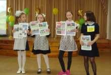В Карталах выбрали лучший школьный пресс-клуб