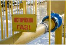 Городские депутаты тарифы утвердили