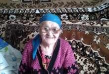 Карталинку с 95-летием поздравил президент России