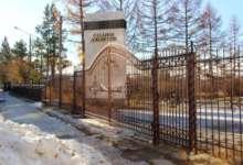 Парк, аллея ветеранов и дворы: карталинцы высказывают пожелания по благоустройству общественных пространств