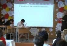 В Карталах лучший педагог в 17-й школе