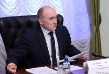 Саммит ШОС может пройти в Челябинске