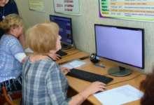 Карталинские пенсионеры с компьютером на «ты»