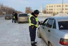 Карталинская полиция на проводе