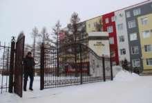 4,3 миллиона на реконструкцию парка в Карталах