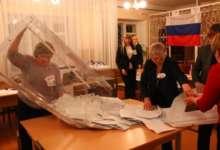 Карталинцы проголосовали за Путина