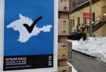 18 марта. Крым ждет