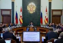 Губернатор проведет заседание правительства