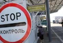 Карталинцам закрыт путь в Казахстан