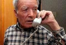 Карталинские ветераны смогут звонить бесплатно