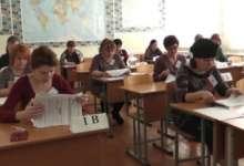 Родители карталинских выпускников сдавали ЕГЭ