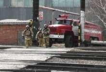 В Карталах работу предприятия прервала пожарная тревога