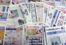 Южноуральцы предпочитают газеты