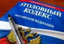 В России может появиться новое понятие