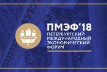 Южный Урал продолжит сотрудничество