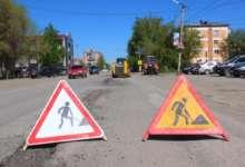 Карталинские дороги дождались ремонта