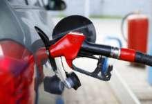 Борьба с ростом цен на топливо продолжается