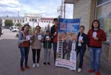 Карталинские волонтеры призвали НЕ курить