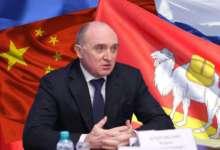 Китай посетит официальная российская делегация