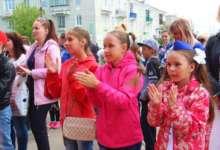 Карталинская ребятня отмечает День защиты детей