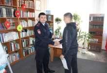 В Карталах юным гражданами России вручили паспорта