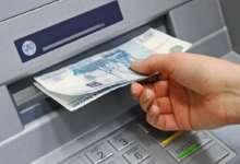 Списанные детские выплаты в счёт долгов можно будет вернуть