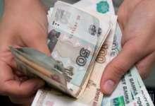 В Челябинской области подсчитали среднюю зарплату