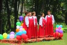 Карталинцы отметили День села