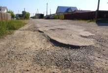 Ремонт требуется многим карталинским дорогам